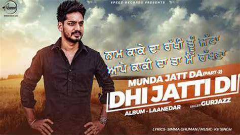 gurjazz punjabi song lyrics dhi jatti  lyrics desk