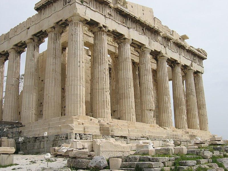 Αρχείο:Parthenon.jpg