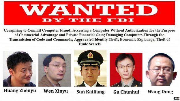 FBI wanted poster. 19 May 2014