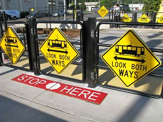 Ped Safety Gates