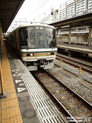 2011Kyoto_Japan_ChapNine_6