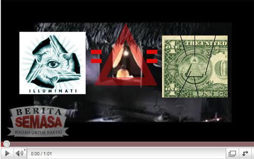 4966585171 a5e5f71a27 Illuminati @ Freemason Disebalik Iklan Raya di Malaysia?