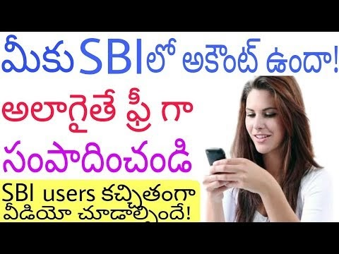 How to earn money with SBI (State bank of india) - Telugu
