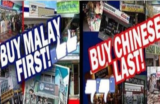 Boikot, pelabur asing akan tinggalkan Malaysia - Penganalisis