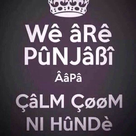Bad Word Punjabi
