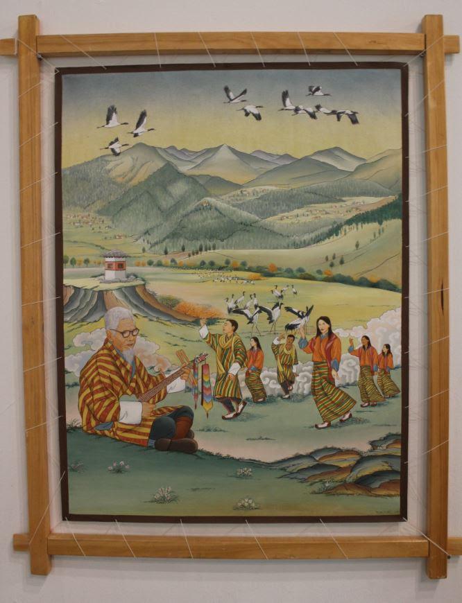 My Land, by Rinchen Wangdi