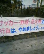 060219_133356
