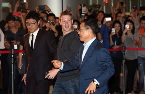 Samsung, Facebook, smartphone