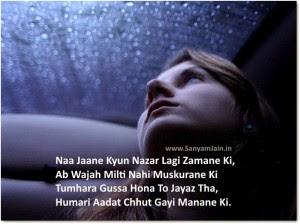 Very Sad Missing You Hindi Shayari Wallpaper Heart Touching Dard