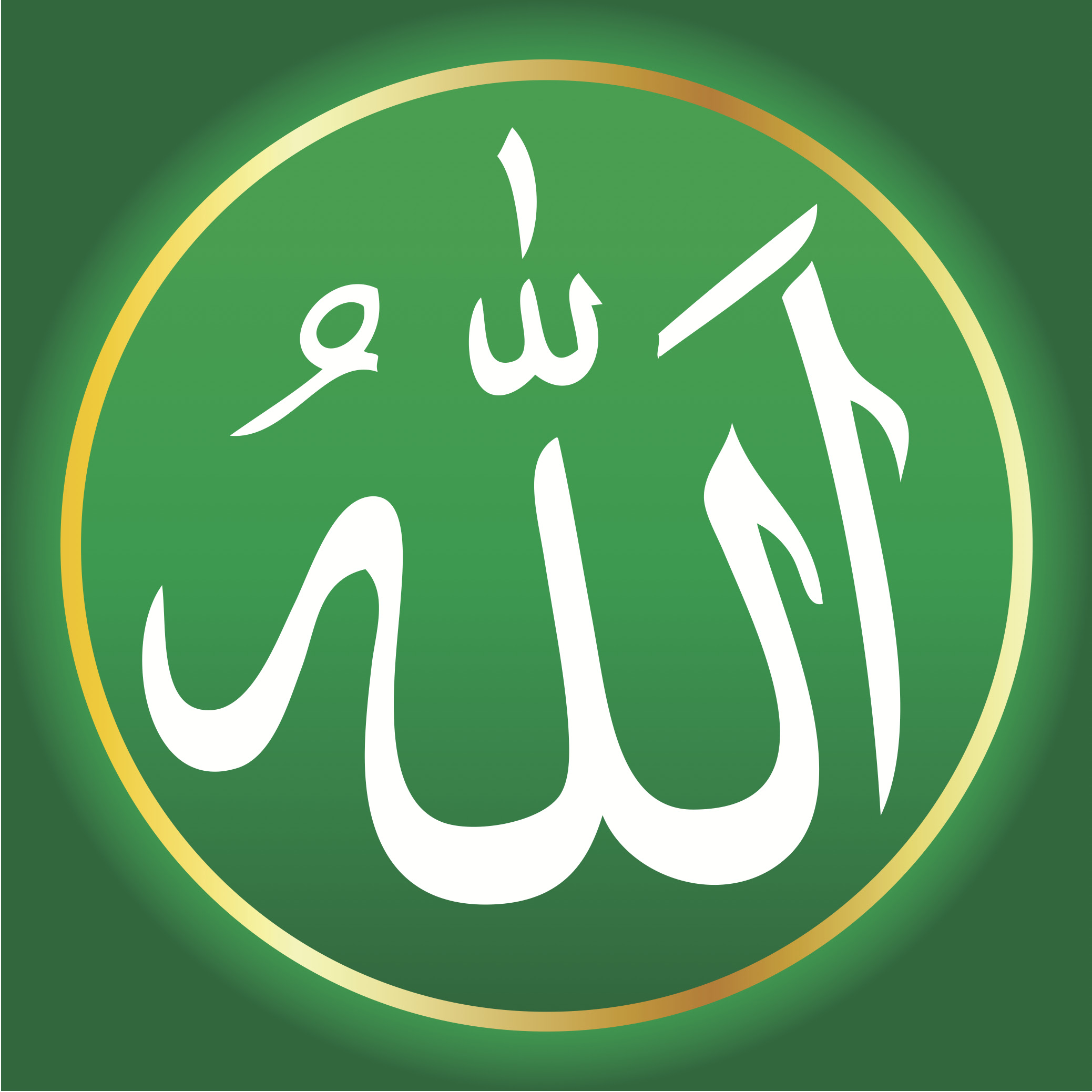 Free Allah Cliparts Download Free Clip Art Free Clip Art