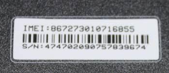 Lenovo K6 , K6 Power, Note IMEI / SN
