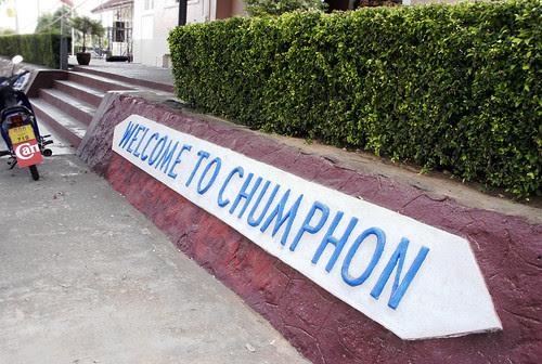 Welcome to Chumphon