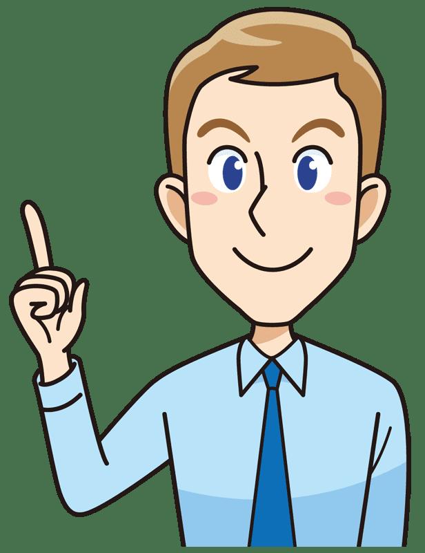 指を指す外国人の男性無料イラスト素材 イラスト素材図鑑