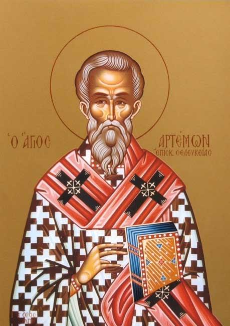 IMG ST. ARTEMON (Menignus) the Bishop of Seleucia