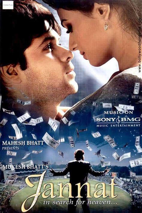 jannat lifetime box office collection budget reviews