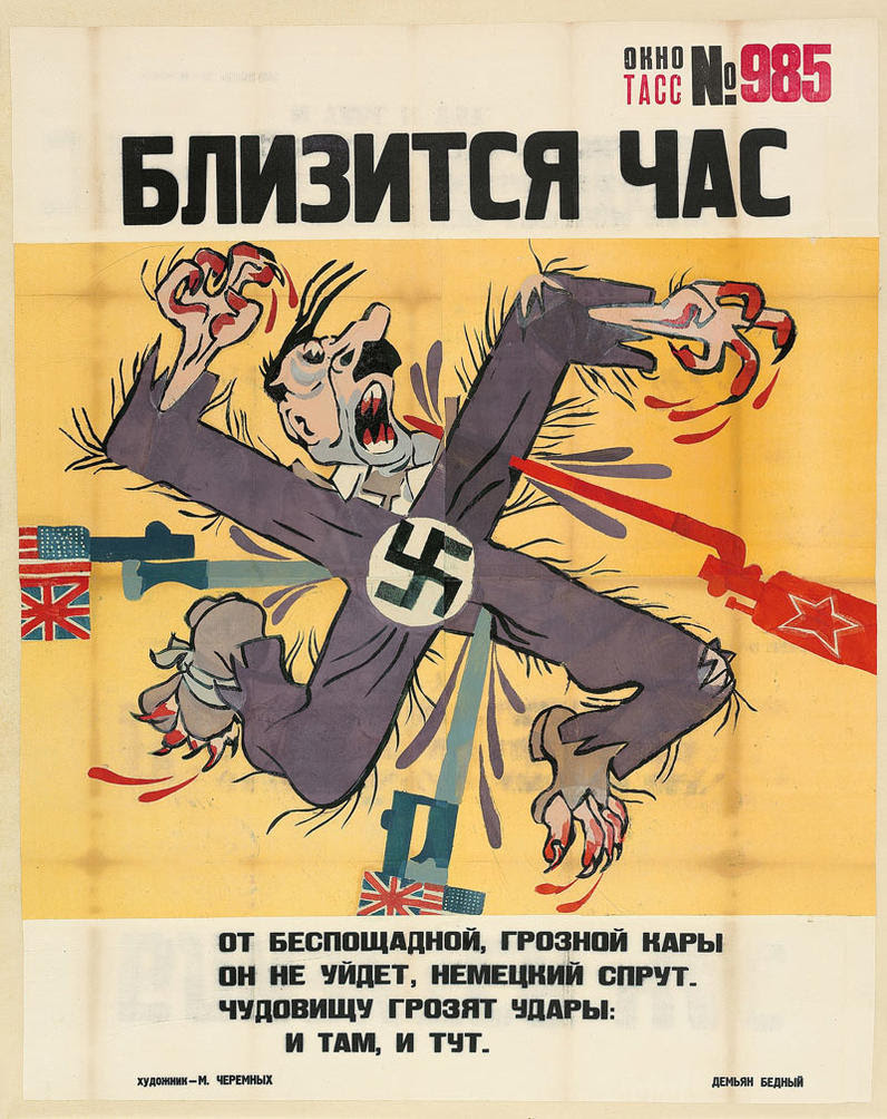 http://th05.deviantart.net/fs70/PRE/f/2012/288/c/f/soviet_anti_nazi_propaganda_by_shitalloverhumanity-d5hxr6b.jpg