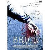 BRICK‐ブリック‐