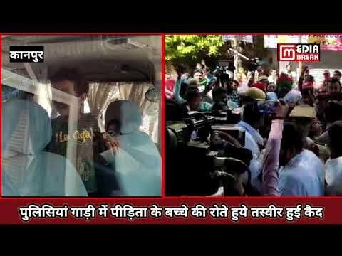 अखिलेश यादव के आने से ठीक पहले कानपुर पुलिस का रि-एक्शन
