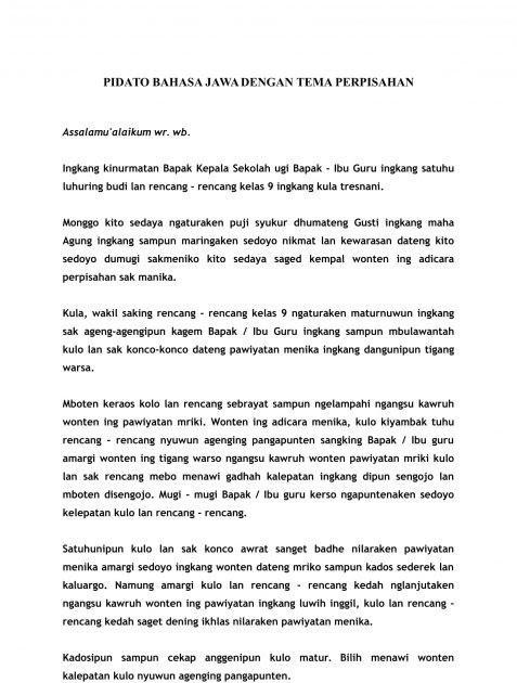 Contoh Pidato Bahasa Jawa Perpisahan Sekolah Kumpulan Referensi Teks Pidato