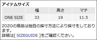 http://zozo.jp/shop/yoshidakaban/goods.html?gid=388909