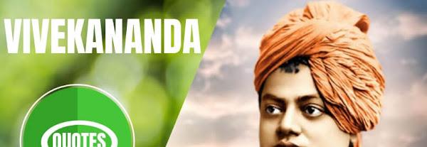 Swami Vivekananda Quotes in Hindi | स्वामी विवेकानंद कोट्स हिन्दी में…!