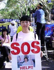 法轮功学员金昭宇呼吁营救被中共非法关押的母亲