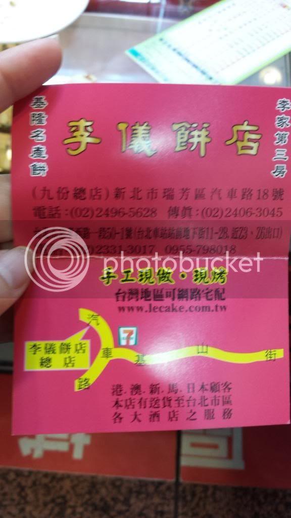 photo 20130709_122731_zps50f57c04.jpg