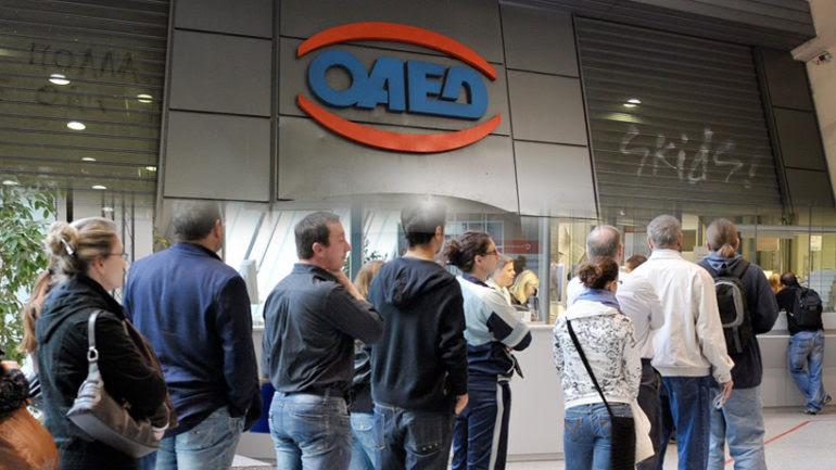 ΟΑΕΔ: Νέο πρόγραμμα για 6.000 νέους ανέργους