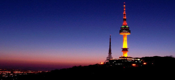 See Wonderful Sunset from Seoul Tower Korea