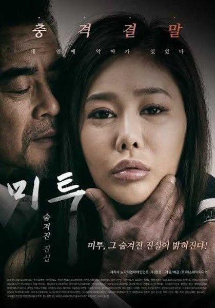 Film Semi Korea No Sensor Terbaru 2018 Indoxxi Pendek Sub Indonesia
