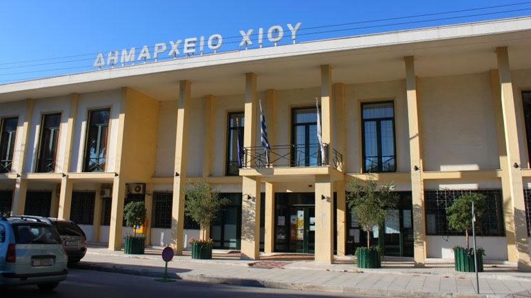 Δήμος Χίου: Ανακριβές ότι λάβαμε 750.000 ευρώ για την αγορά της ΒΙΑΛ