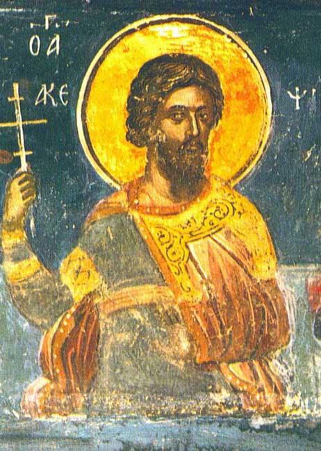 ST. ACEPSIMAS, Martyr of Egypt