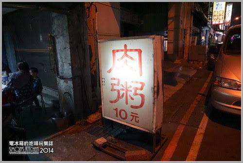 忠孝路大智路口肉粥01.jpg