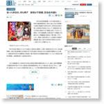 【自民党総裁選】迷った岸田氏、何も得ず 首相は不信感、宏池会冷遇も(1/2ページ) - 産経ニュース