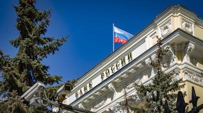 Bloomberg: в России могут повысить ключевую ставку