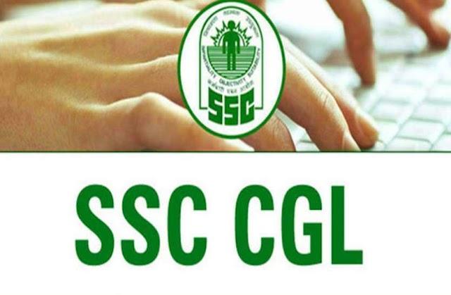SSC CGL 2018 Tier III Result Cut-off Marks जारी, एक ही क्लिक में यहां से करें डाउनलोड