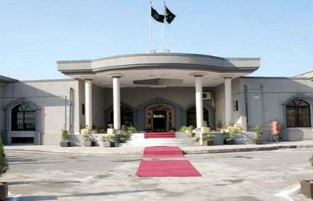 Vawda cannot be disqualified: IHC | Latest-News | Daily Pakistan