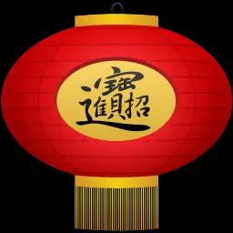 farol o linterna roja año nuevo chino