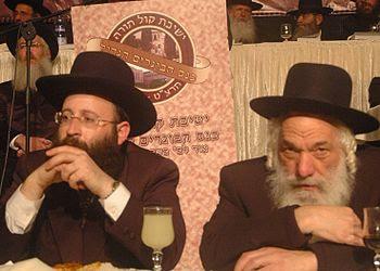 English: rabbi Shmuel rabinovitz Rabbi of the ...