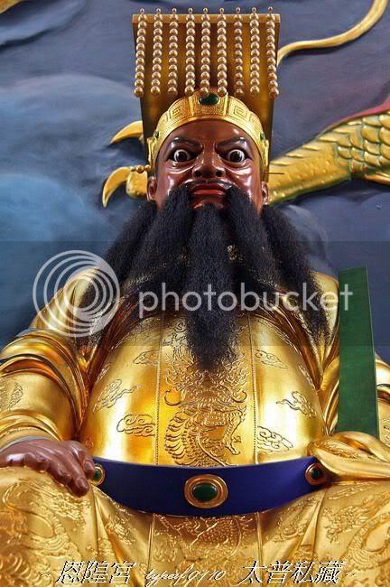 Qin Guan Wang (秦廣王蔣) court 1 king