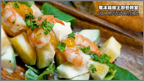 鮮蝦橙醬優格水果沙拉08.jpg