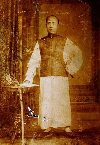 I-nan early 1900s