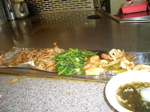 Teppanyaki meal