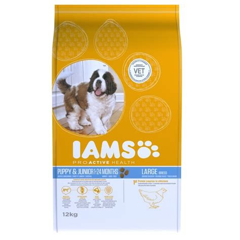 iams puppy junior large breed  chicken dog food kg