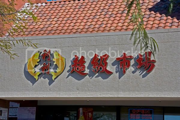 Lee Lee's Market