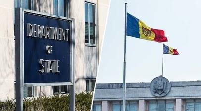 США выделят до $1,5 млн на развитие СМИ в Молдавии