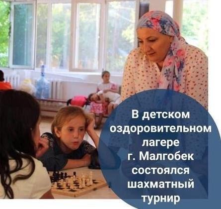 ВИнгушетии состоялся турнир, посвященный Международному дню шахмат