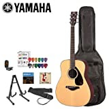 Yamaha JF-FG700S-KIT-1 FG700S Acoustic Guitar Kit with Gig Bag, Strings, Strap, Stand, Tuner, Instructional DVD...