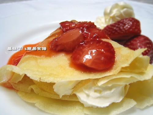 法式草莓班戟 Strawberry crepes02