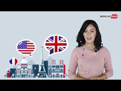 ربورطاج : الاعلان عن انطلاق  التسجيل بالدورة الشتوية بمركز فيكتوري برتنر لتعلم الفرنسية والانجليزية ببرشيد